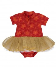 NSE XING Baby Balletsuit