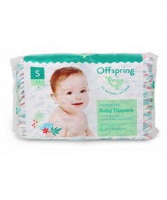 Offspring Fashion Diaper S48