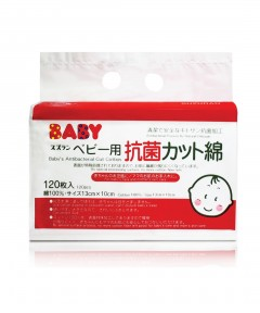 Suzuran Baby Antibacterial Cotton - 120pcs