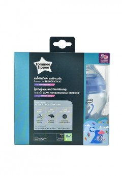 Tommee Tippee Decorated Bottle 260ml Twin Pack - Boy (2 Pack)
