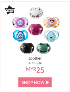 TT soother
